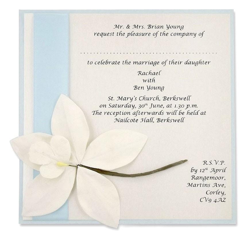 plus one wedding invitation