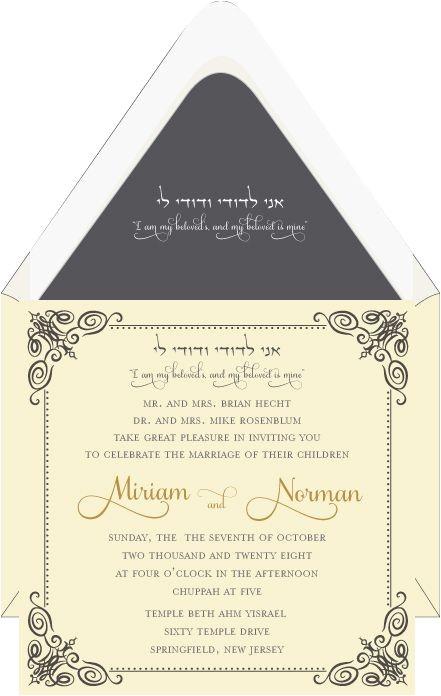 hebrew jewish wedding invitations