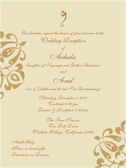 indian wedding invitation wording template