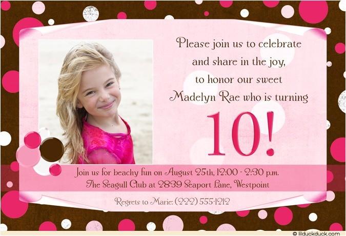 10th birthday invitation wording