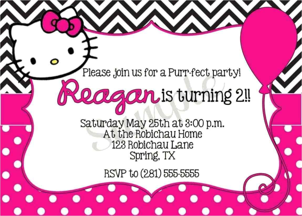 11th birthday party invitation wording