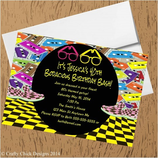 1980s bodacious birthday party invitations