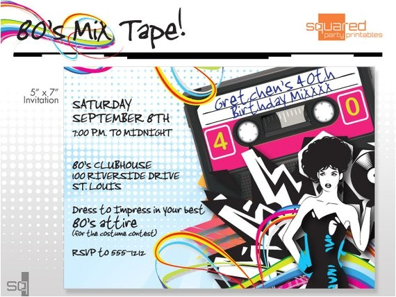 80s 1980s printable birthday party invitation