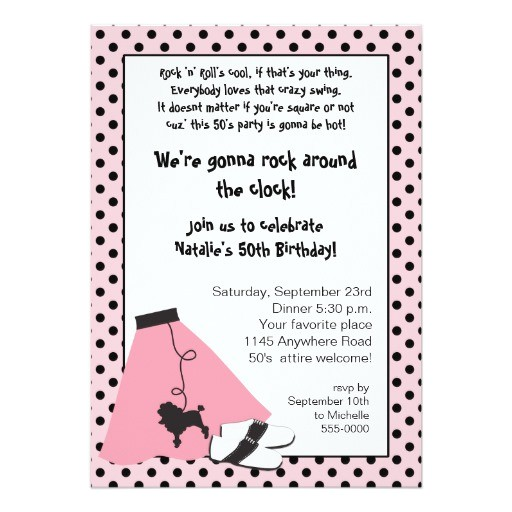 rock roll 50s birthday invitation 161243034829309442