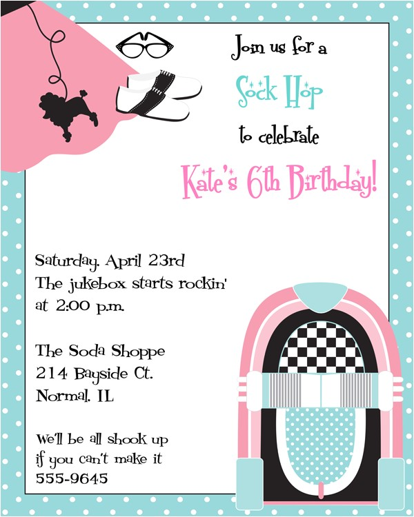 sock hop birthday party invitations