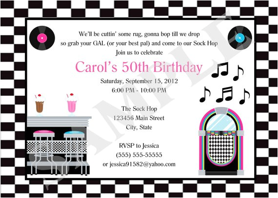 printable 50s diner birthday party event invitation digital file
