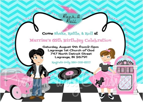 50s sock hop invitation print