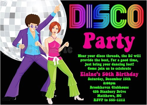 70s disco dance party birthday invitations printable or printed p 2409