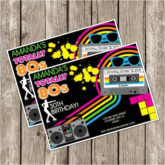 totally eighties retro party invite 80s birthday party bachelorette party diy printable
