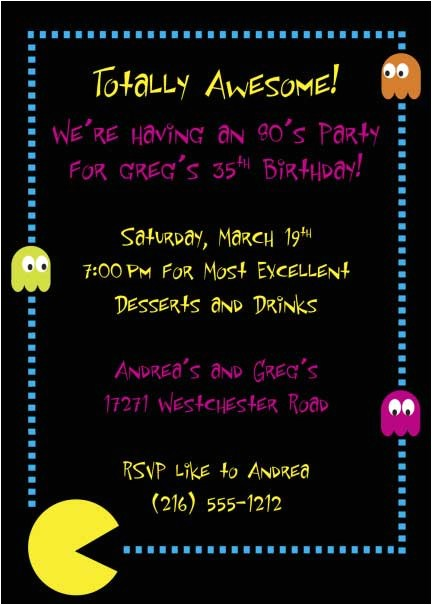 80s invitation 441336