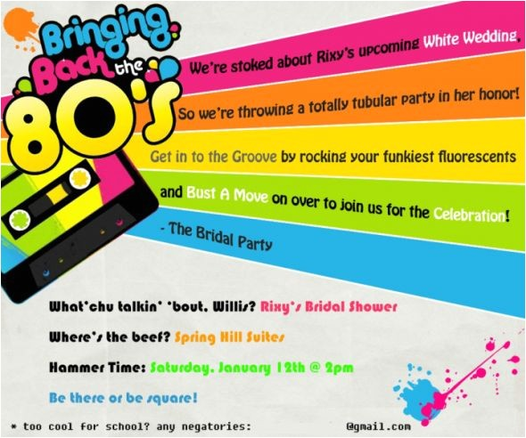 80s party invitation templates