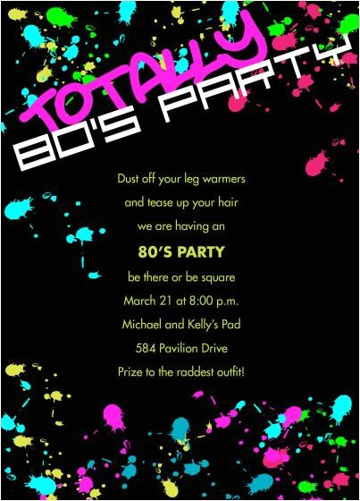 80s party invitation wording
