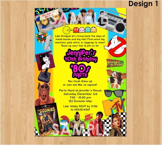 80s party invitation 80s birthday