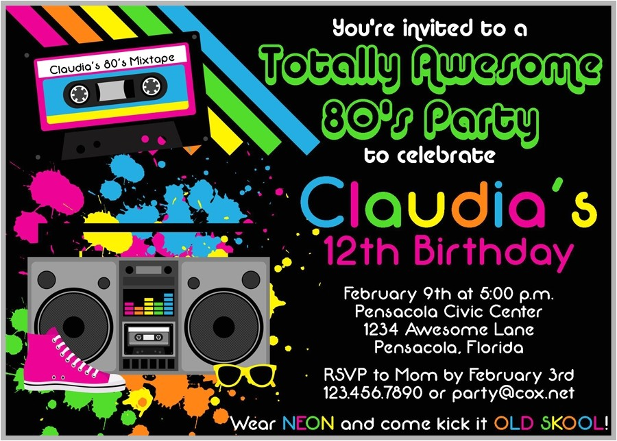 80s party invitations template free 020911727