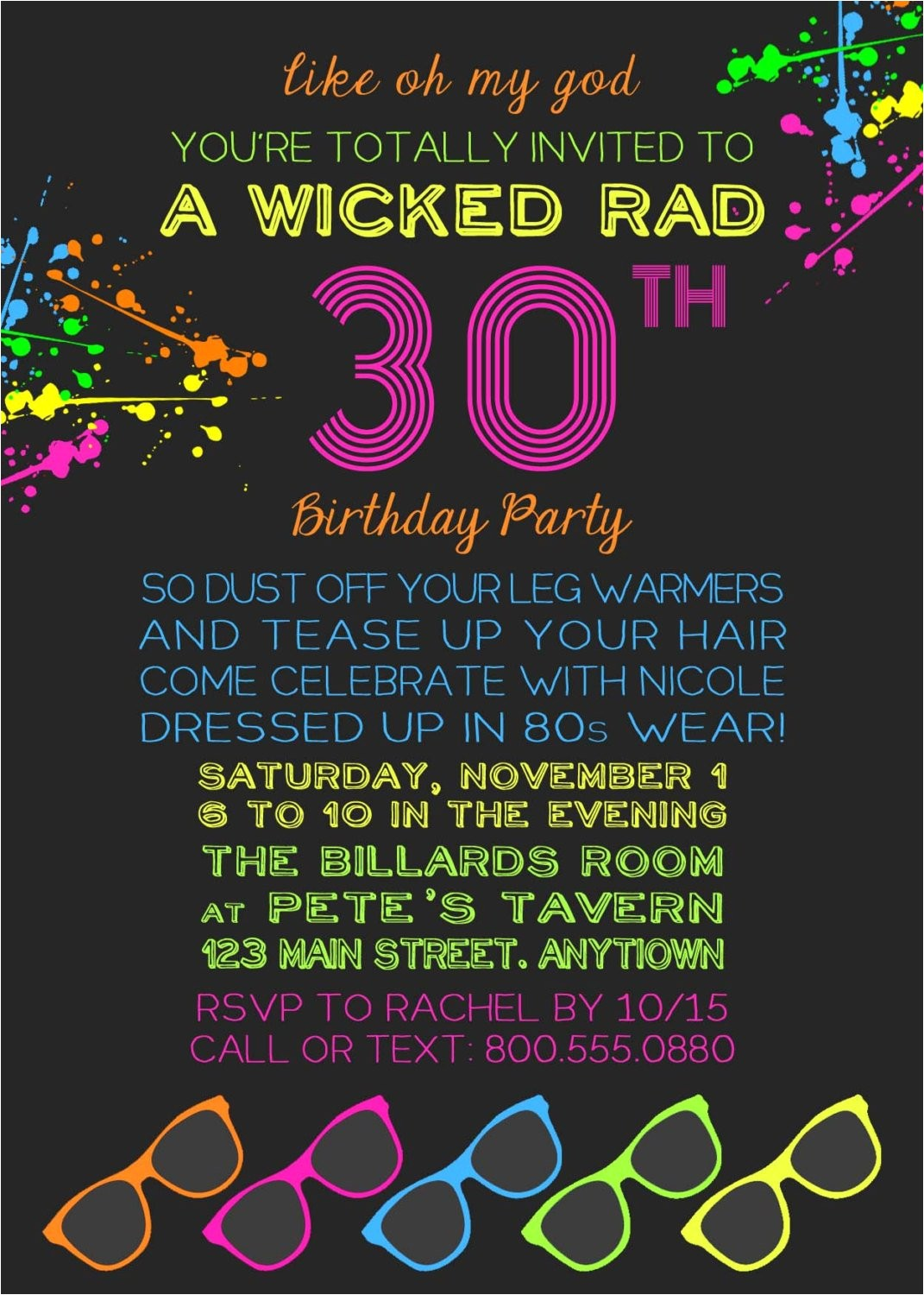 printable 80s theme invitation