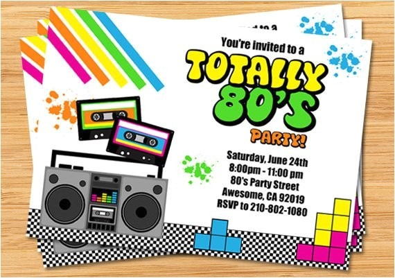 80s party birthday invitation
