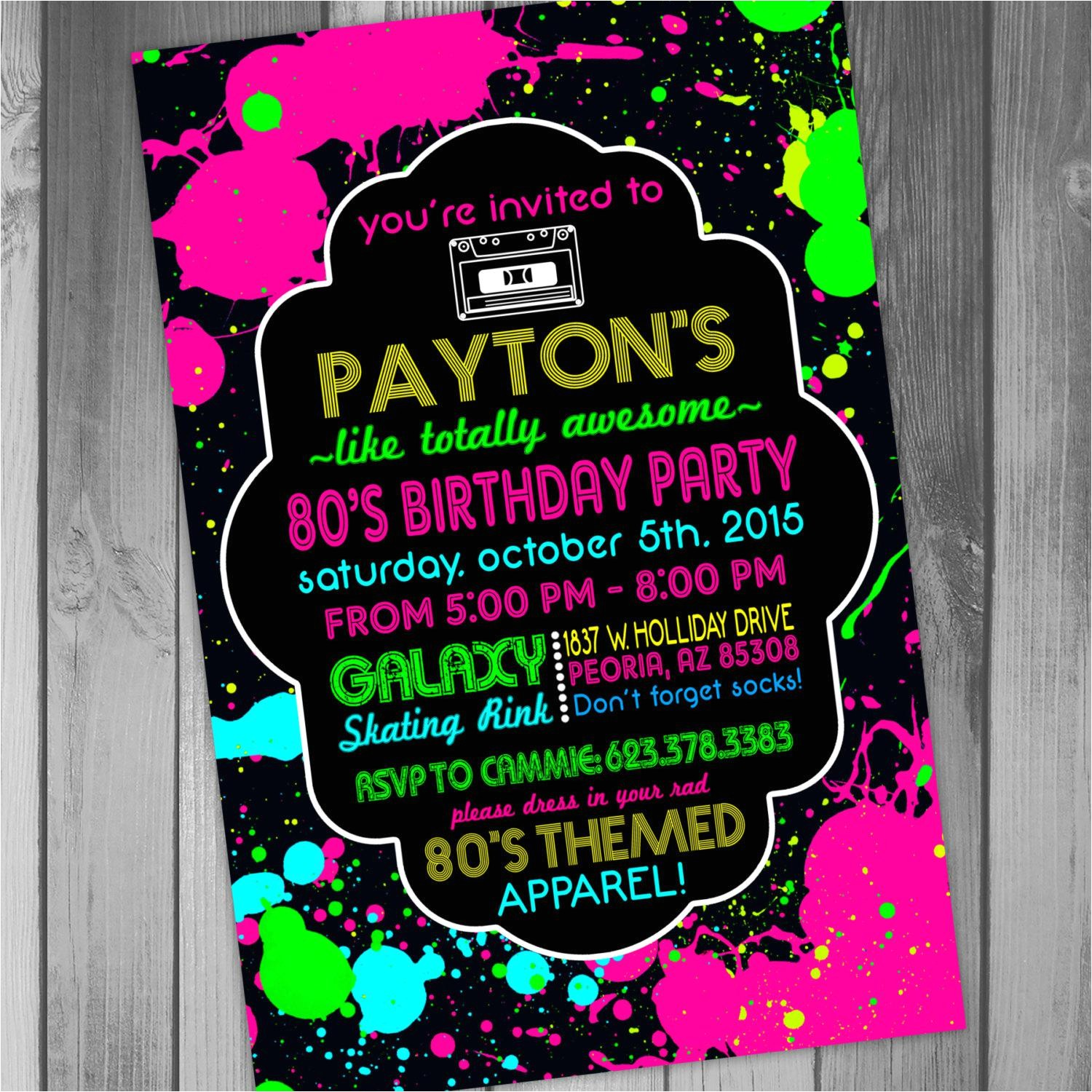 80th birthday party invitations