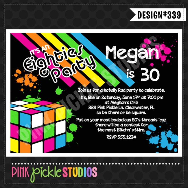 back to the 80s 2 personalized party invitation
