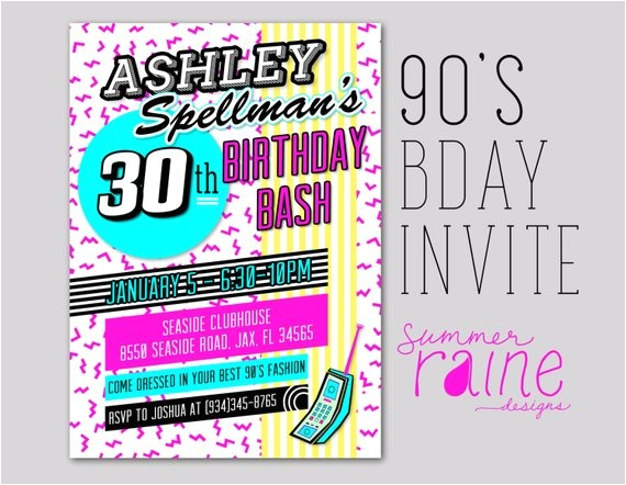 90s invitation printabledigital birthday