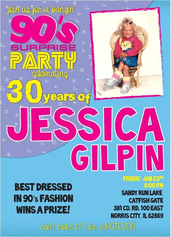 ultimate 90s party invitation digital