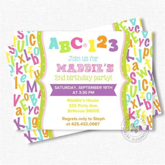 abc birthday invitation alphabet