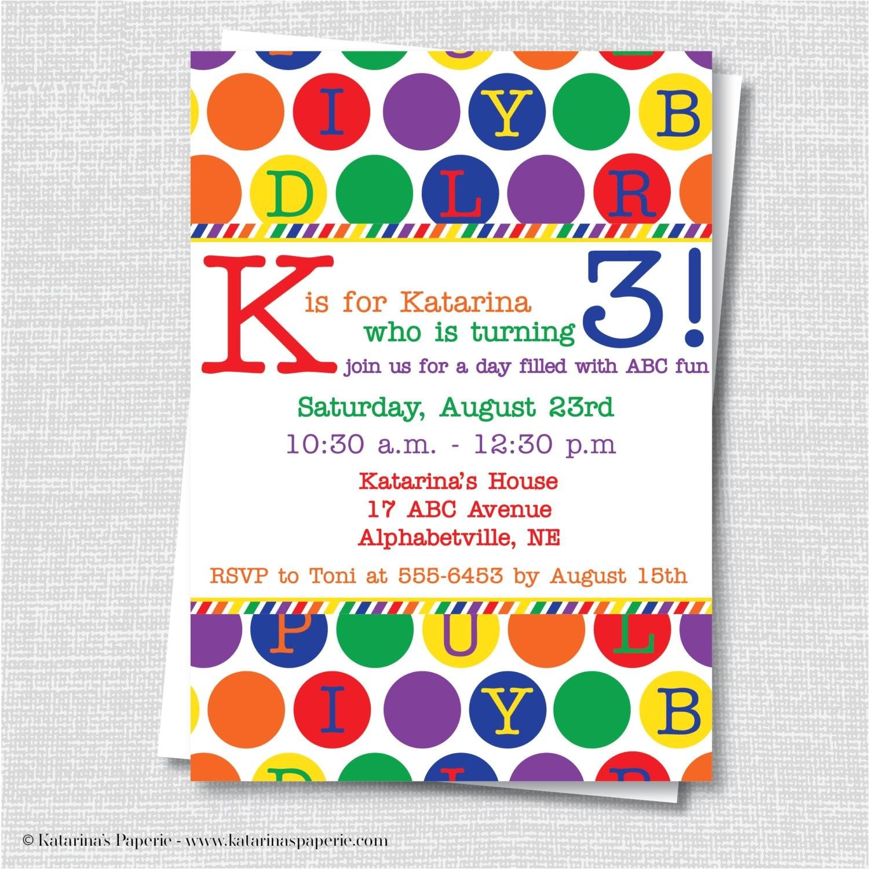 Abc Birthday Party Invitations Abc Birthday Party Invite Rainbow Alphabet Party Birthday