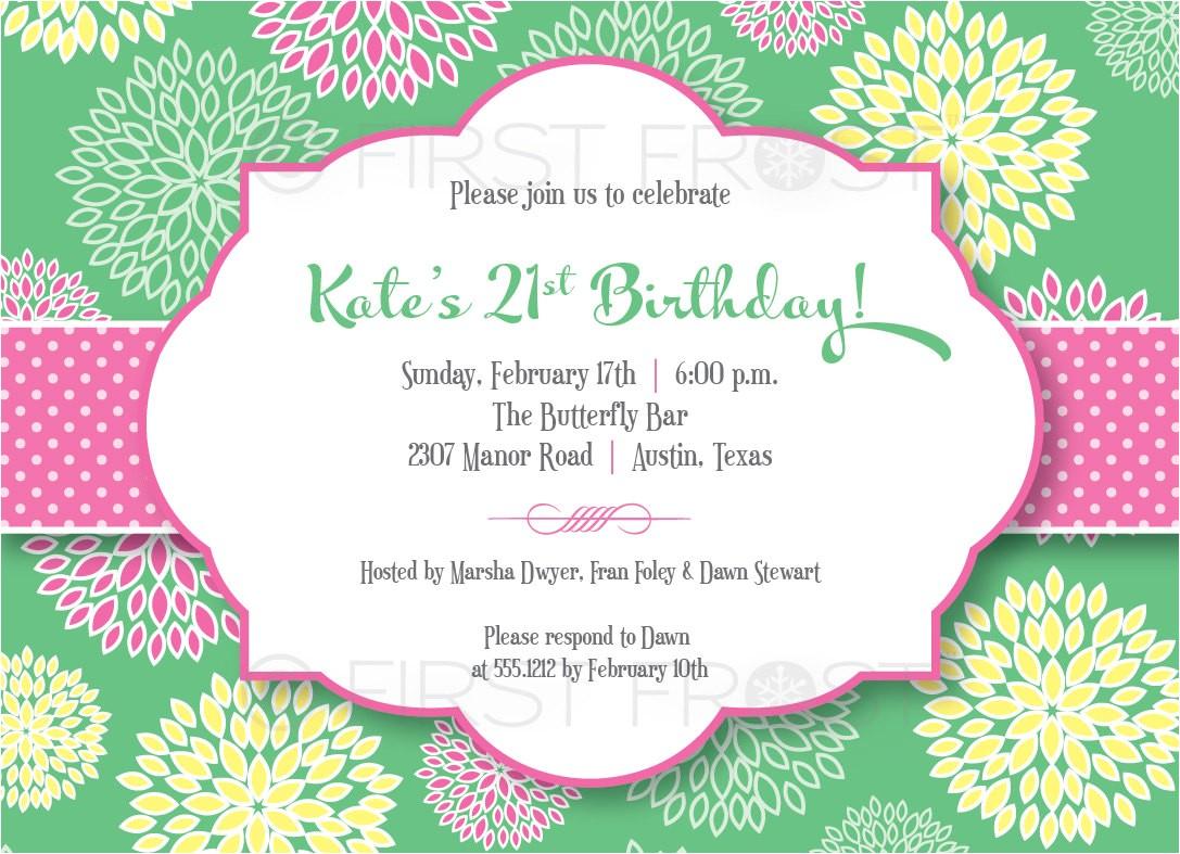 birthday lunch invite
