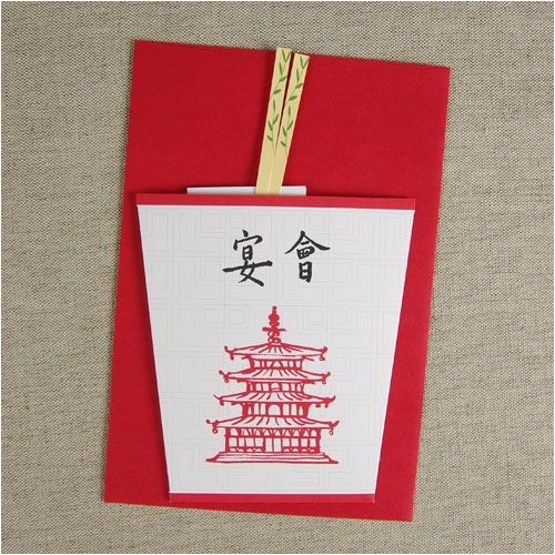 chinese party invitations