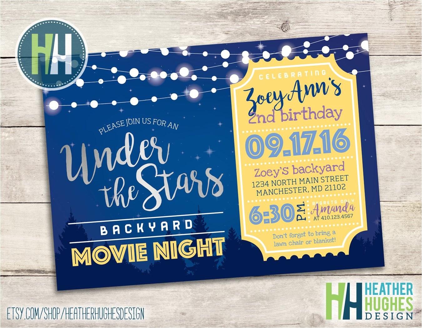 backyard movie night birthday invite