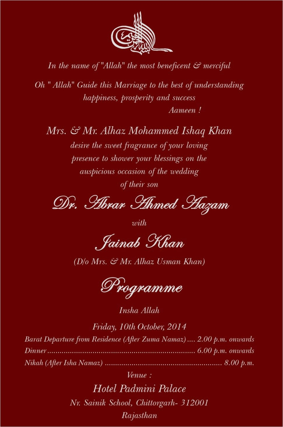 wedding ceremony invitation wording samples