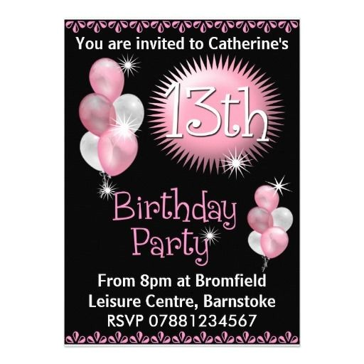 13th birthday party invitations
