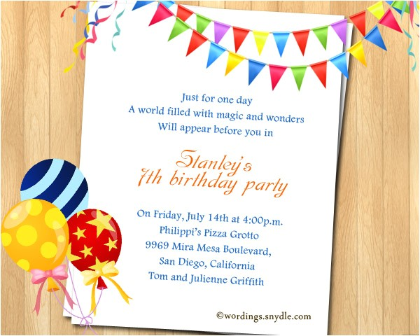 birthday party invitation message to friends