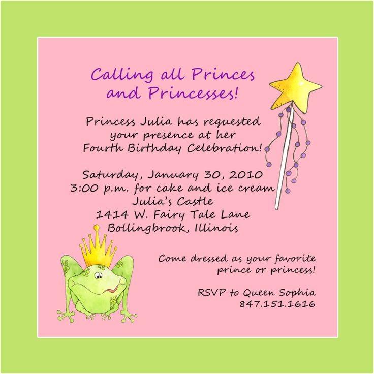princess themed birthday invitation wording