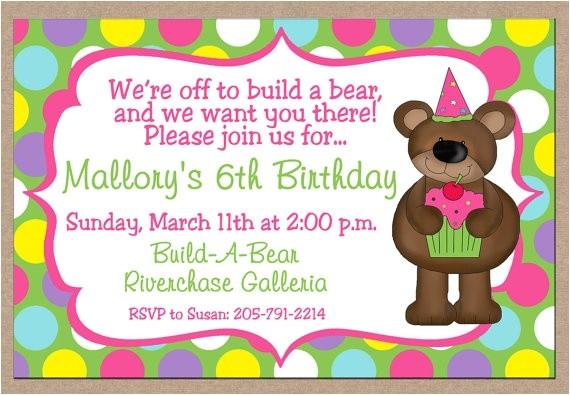 build a bear birthday invitations