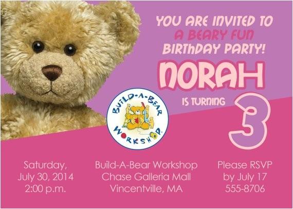 printable build a bear birthday party