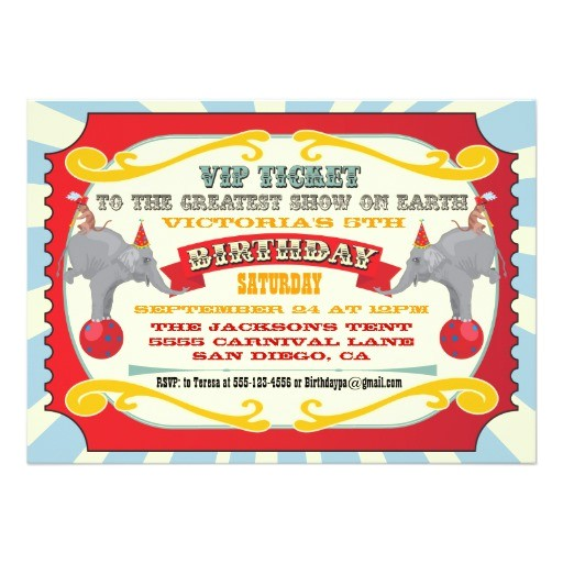 circus or carnival ticket birthday invitation 161866141643360034