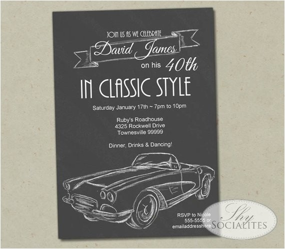 classic car invitation spy party sports