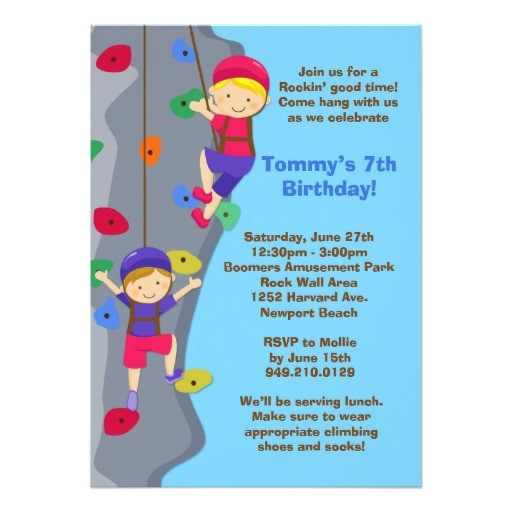 rock wall climbing birthday party invitation 161539406723895958