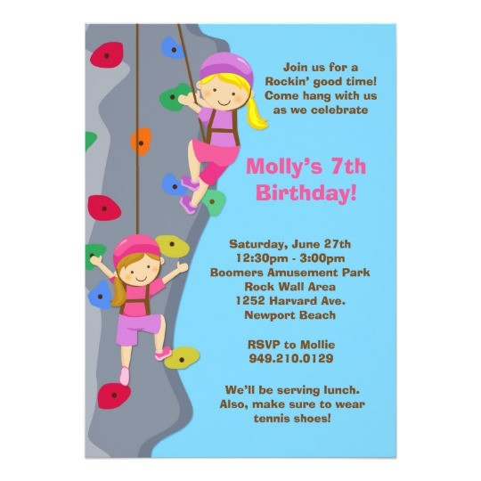 rock wall climbing birthday party invitation 161010629977730209