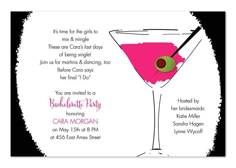 cocktail party invitation wording samples