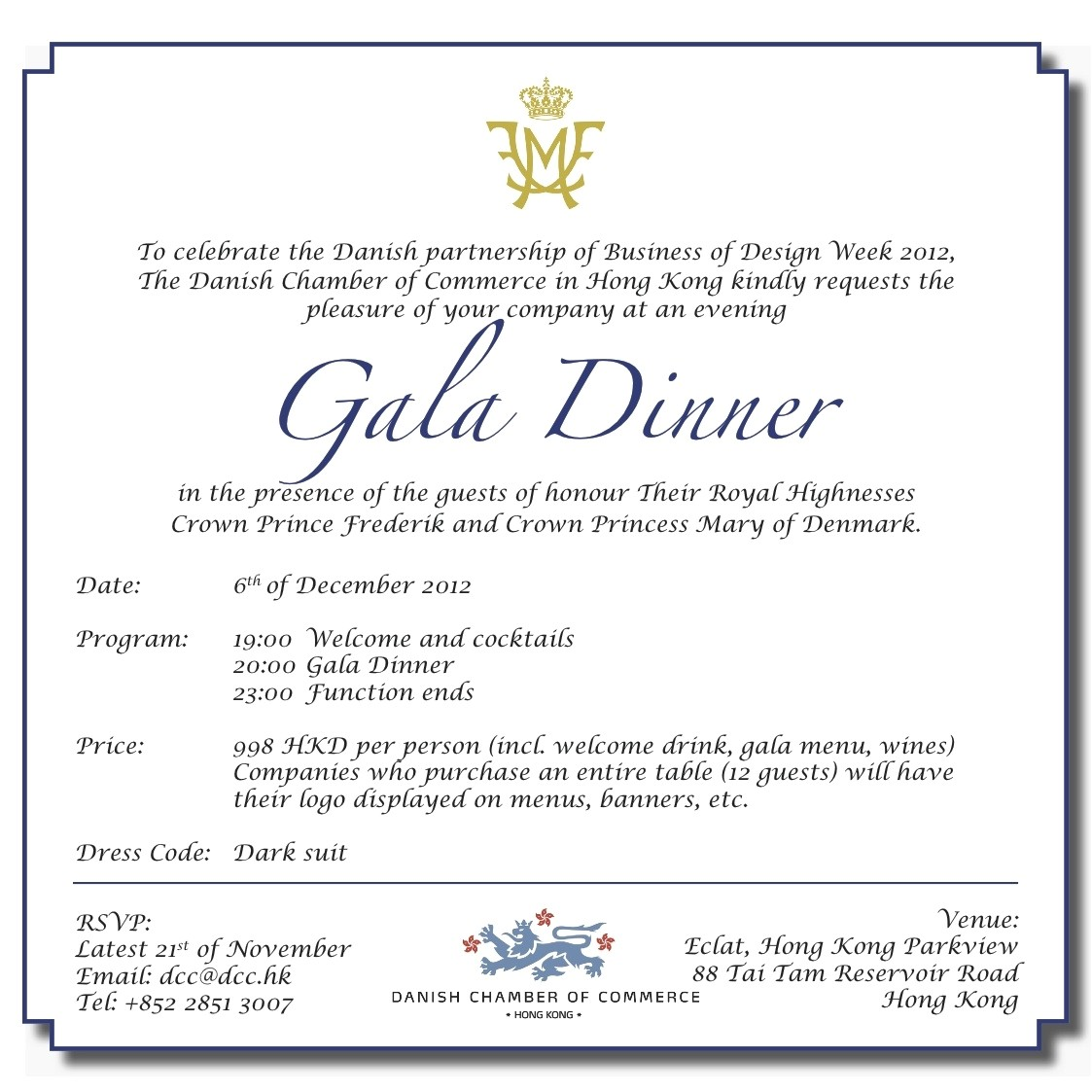 post business dinner invitation template 27013