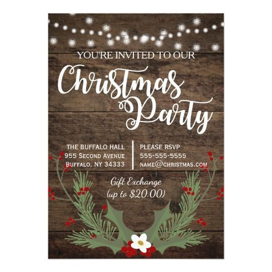christmas holiday party invitations