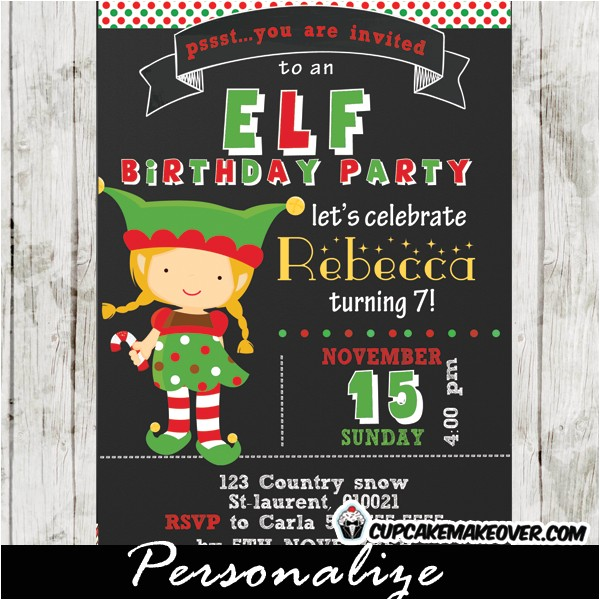 black white stripes christmas party invitation personalized d5