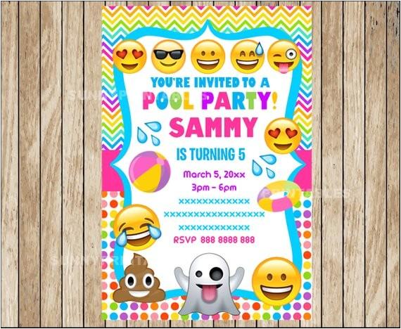 emoji pool party invitation printable