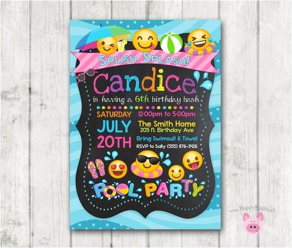 printable emoji pool party party