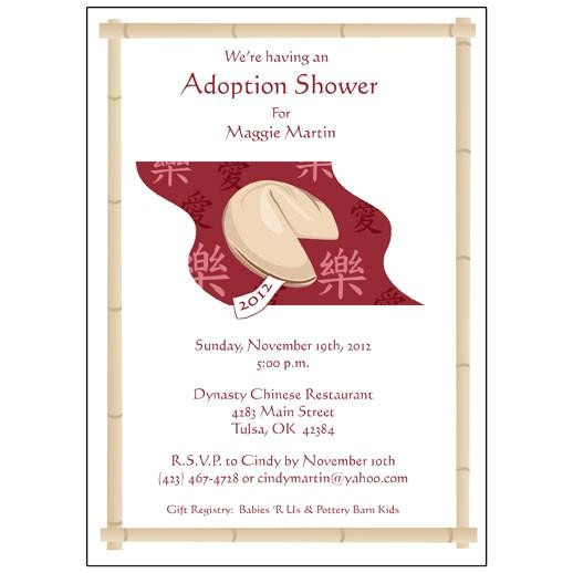 Fortune Cookie Party Invitations Adoption Shower or Party Invitations Chinese fortune Cookie