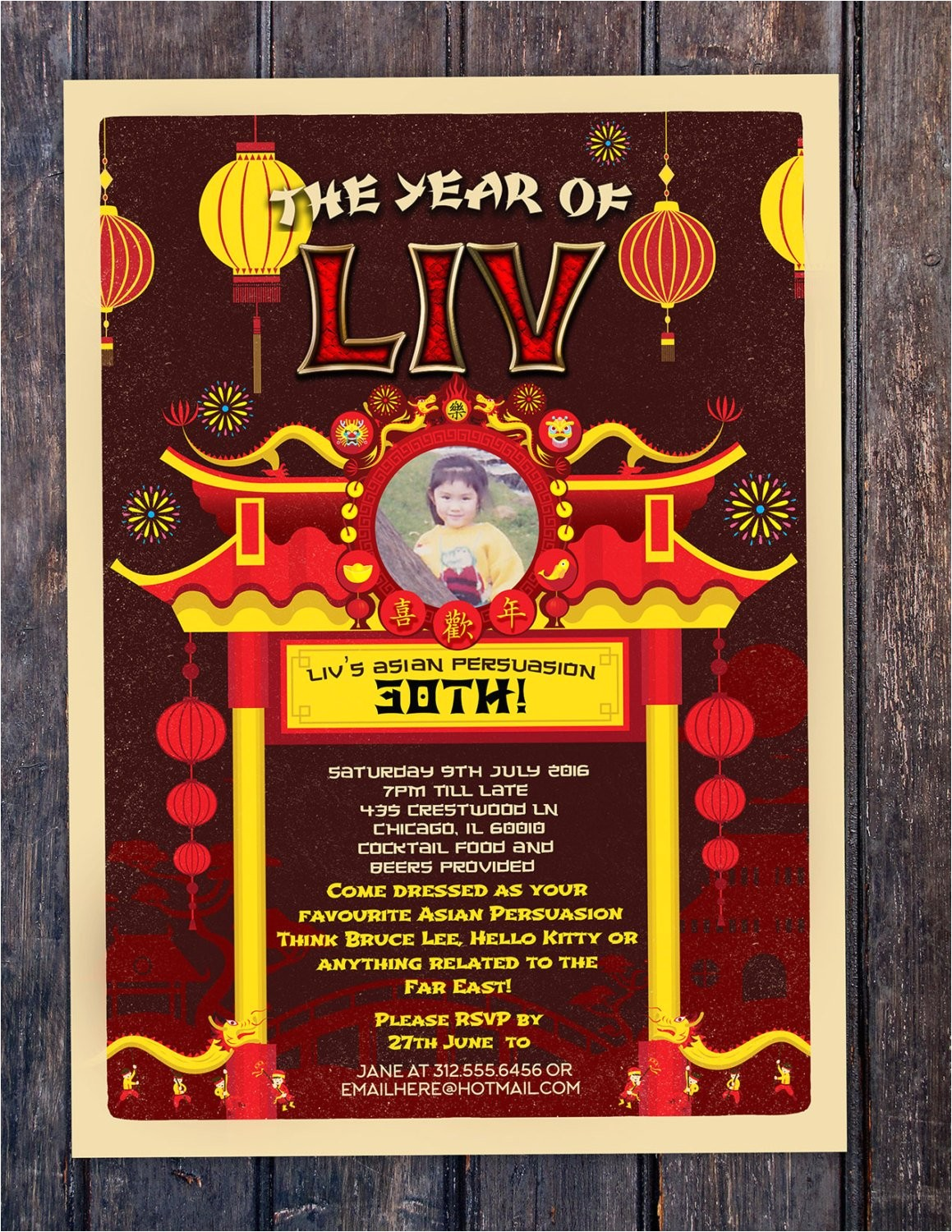 any age chinese new year invitation