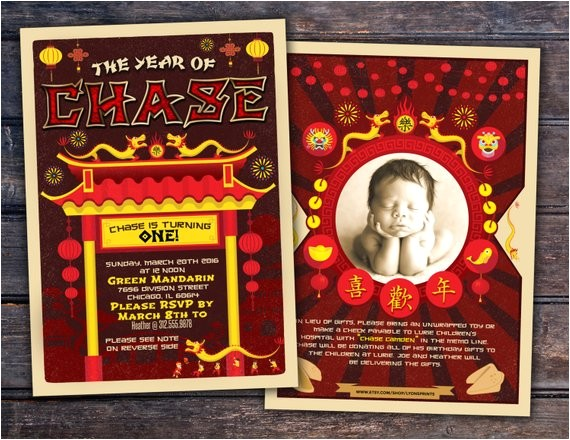 age chinese year invitation asian invitation