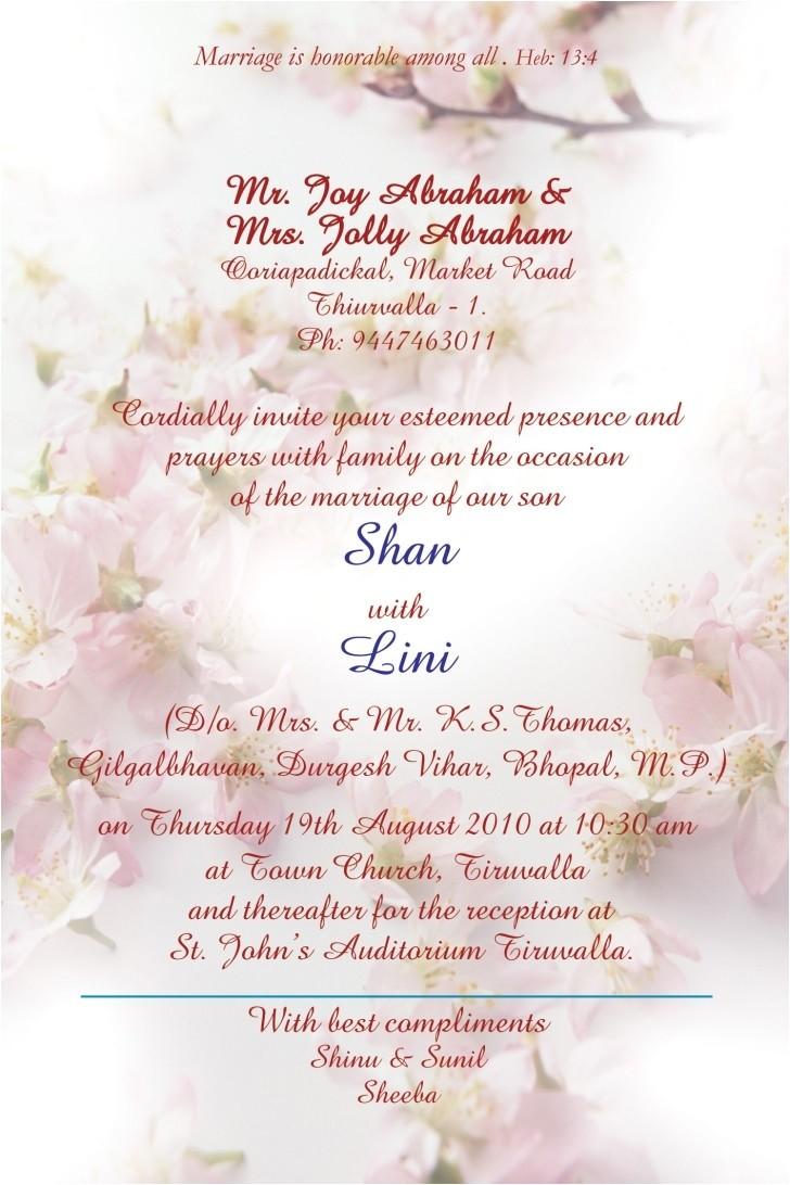free electronic invitations