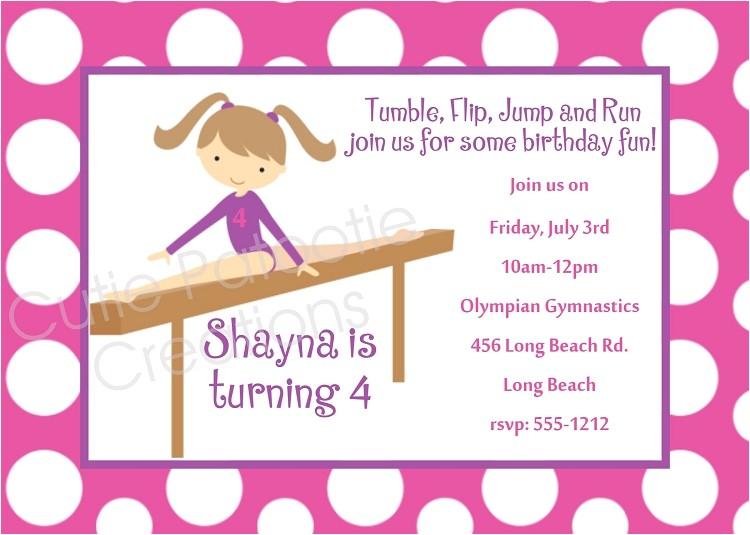 post gymnastic birthday invitations printable 416940